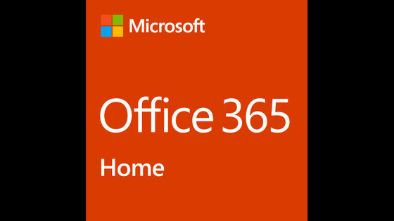Porcellana wholesale supplier Office 365 Home key Download distributore